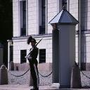 Походы по историческим местам-1